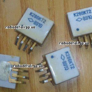 Микросхемы 286КТ.
