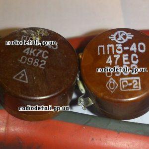ПП3-40 без ромбов после 81 года слева, с ромбом - справа. Отличаются по цене (см. прайс).