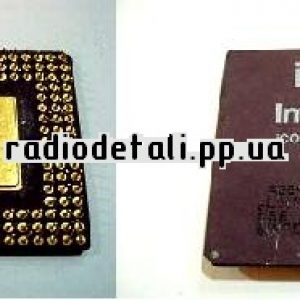 Intel, AMD DX или аналогичный с желтым дном.