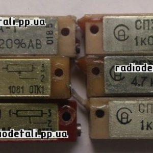 СП3-37, цена как у СП5-1 (см. прайс).