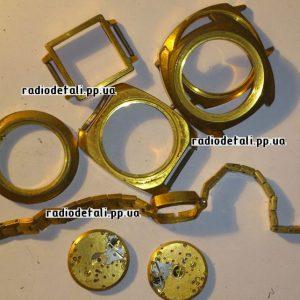 Покупаем желтые корпуса часов, механизмы, браслеты, оправы от очков, перья и колпачки ручек, бижутерию.