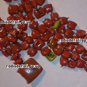 КМ красные D,E,H50 (разных размеров).