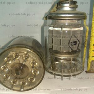 ГУ-72