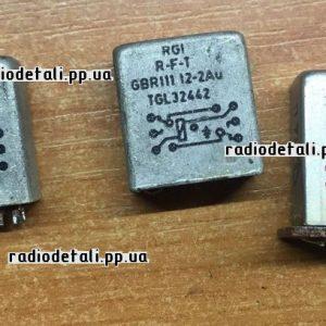 Импортные аналоги РЭС-48, цену уточняйте